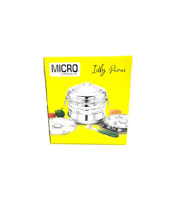 Micro Idly Cooker (Stainless steel)