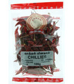 Annam Red Chillies (Whole) - 100g