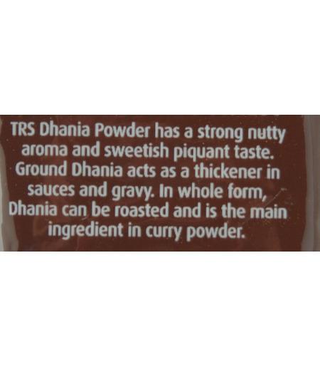 TRS Coriander powder (Dhania powder) - 100g