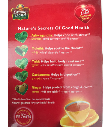 BrookeBond Red label NATURAL CARE Tea