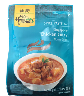 AHG Singapore Chicken Curry Paste (Nonya Curry)
