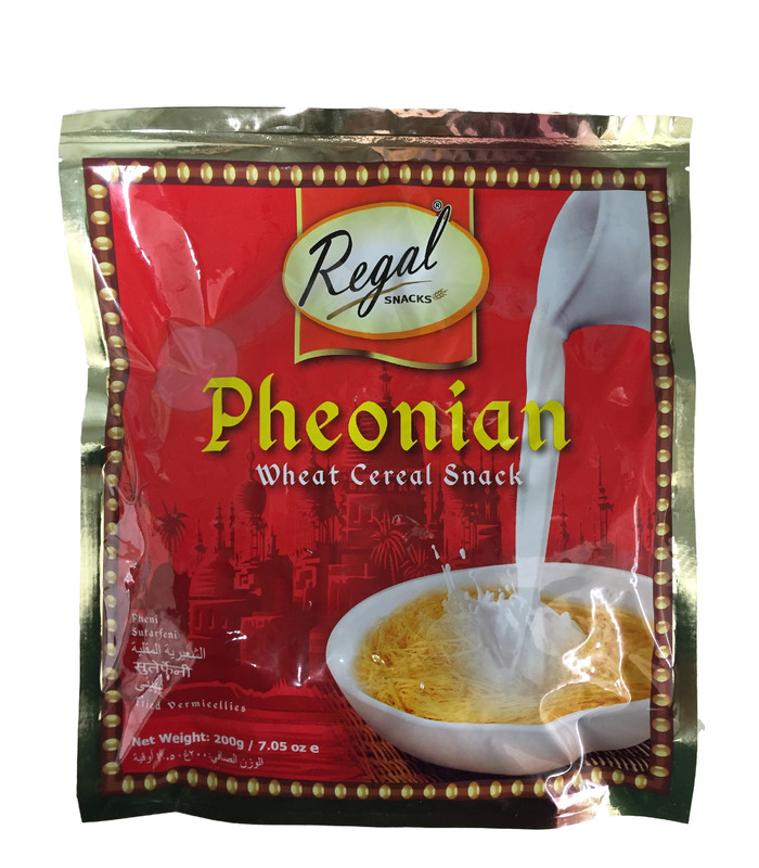 Regal Pheonian - 200g