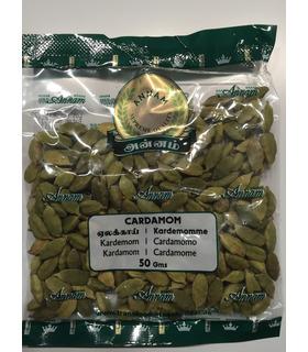 TRS Cardamom (Green Elaichi) - 50g