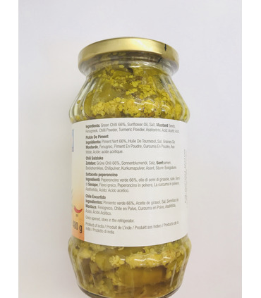 Ashoka Chilli pickle-500g