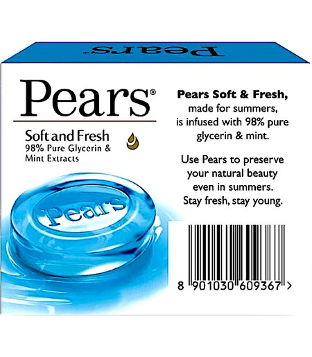 Pears Pure and Gentle Baby Soap