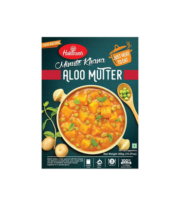 Haldiram's Aloo Mutter- 300g