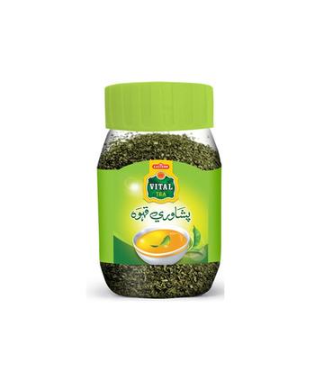Vital Green Tea Kawa - 220g